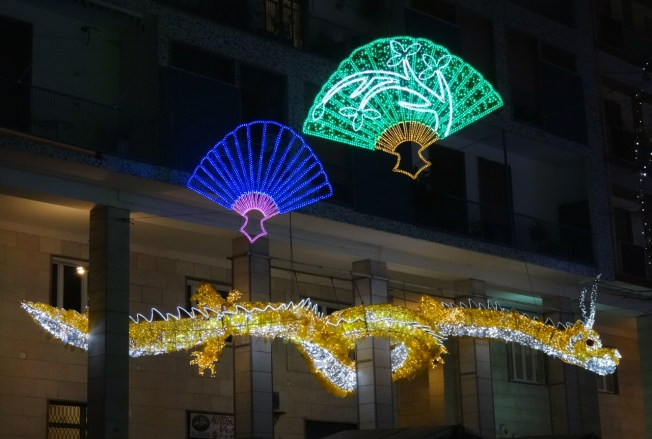 The Chinese lights in Salerno, Italy