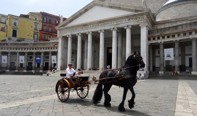 The Piazza del Plebiscito in Naples, Italy