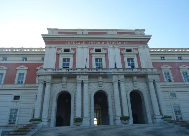 Ospedale Antonio Cardarelli in Naples, Italy